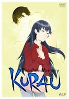 KURAU Phantom Memory Vol.9  (Japan Version)