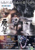 That Demon Within (2014) (DVD) (Hong Kong Version)