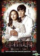 The Master's Sun (DVD) (End) (Multi-audio) (English Subtitled) (SBS TV Drama) (Singapore Version)