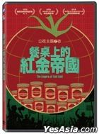 The Empire of Red Gold (2018) (DVD) (Taiwan Version)