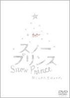 Snow Prince (DVD) (Japan Version)