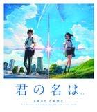 Your Name. (Blu-ray) (Standard Edition) (English Subtitled) (Japan Version)