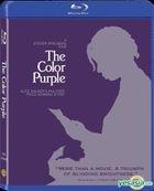The Color Purple (1985) (Blu-ray) (Hong Kong Version)