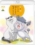 With a Dog and a Cat, Every Day is Fun (Blu-ray)(Japan Version)