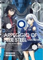 Arpeggio of Blue Steel -Ars Nova- Vol.6 (DVD+CD) (First Press Limited Edition)(Japan Version)