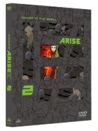 Ghost in the Shell: Arise 2 (DVD)(English Subtitled)(Japan Version)