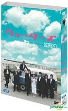 Waters (DVD) (Special Limited Edition) (Korean Version)