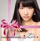 Shortcake (Jacket A)(SINGLE+DVD)(First Press Limited Edition)(Japan Version)