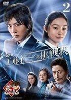 Detective Conan - Kudo Shinichi e no Chosenjyo (Vol.2) (DVD) (Japan Version)