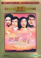 Shining Spring (Hong Kong Version)