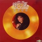 Paula Tsui Golden Selection (Vinyl LP) (Limited Edition)