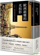 Ou Zhou Ba Quan De Guang He Ying _ _  [ Jin Dai ] De Xing Cheng Yu Jiu Zhi Xu De Zhong Jie
