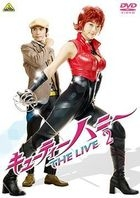 キューティーハニー THE LIVE 2 (2)