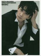 Machida Keita First Photo Book BASIC