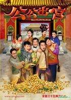 Short End of the Stick (2016) (DVD) (Ep. 1-35) (End) (English Subtitled) (TVB Drama) (US Version)