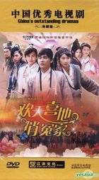 Rapture And Found (DVD) (End) (China Version)