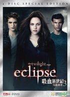 The Twilight Saga: Eclipse (DVD) (2-Disc Special Edition) (Hong Kong Version)