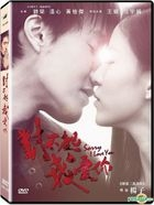 Sorry I Love You (2014) (DVD) (Taiwan Version)