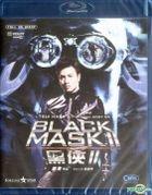 Black Mask II (Blu-ray) (Hong Kong Version)