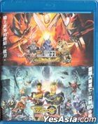 Kamen Rider ZERO-ONE x Kamen Rider SABER The Movie (Blu-ray) (Hong Kong Version)