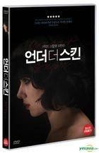 Under The Skin (DVD) (Korea Version)