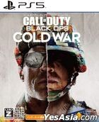 Call of Duty Black Ops Cold War (Japan Version)