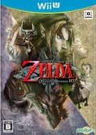 The Legend of Zelda: Twilight Princess HD (Wii U) (普通版) (日本版)
