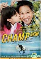 Champ (DVD) (English Subtitled) (Malaysia Version)