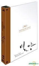 Secret Sunshine (DVD) (Limited Edition) (Korea Version)