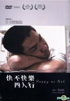 Happy Or Not (DVD) (English Subtitled) (Taiwan Version)