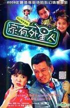 Jia You Wai Xing Ren (H-DVD) (Vol.2) (End) (China Version)