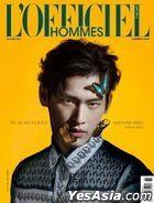 L 'Officiel Hommes Thailand December 2020