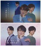 情色小说家:春的生活/ 续・春的生活 (Blu-ray) (日本版)
