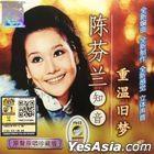 Zhi Yin  Zhong Wen Jiu Meng Karaoke (VCD) (Malaysia Version)