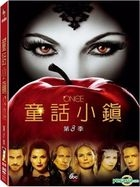 Once Upon A Time (DVD) (The Complete Third Season) (Taiwan Version)