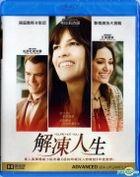 You're Not You (2014) (Blu-ray) (Hong Kong Version)