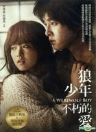A Werewolf Boy (DVD) (Taiwan Version)