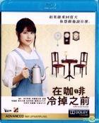 Cafe Funiculi Funicula (2018) (Blu-ray) (English Subtitled) (Hong Kong Version)