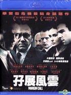 Margin Call (2011) (Blu-ray) (Hong Kong Version)