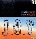 R1 (CD + Bonus CD)