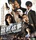 New Police Story (2004) (VCD) (Hong Kong Version)
