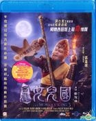 The Monkey King 3 (2018) (Blu-ray) (Hong Kong Version)