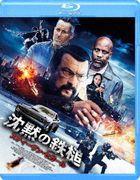 Beyond The Law (Blu-ray)(Japan Version)