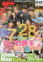 The Television (Hiroshima/Yamaguchi East/Shimane/Torii Edition) 22141-08/06 2021