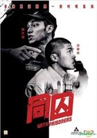 With Prisoners (2017) (DVD) (Hong Kong Version)