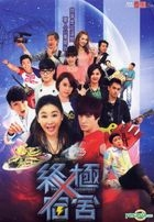 The X-Dormitory (DVD) (End) (Taiwan Version)