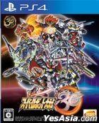 Super Robot Wars 30 (Japan Version)
