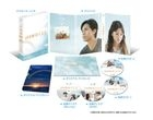 Crying 100 Times (Blu-ray+DVD)(First Press Limited Edition)(Japan Version)