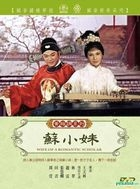 Wife Of A Romantic Scholar (DVD) (Taiwan Version)