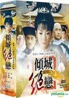 Desperate Love (2012) (DVD) (Ep.1-41) (End) (Taiwan Version)